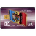The Phonecard Shop: Moldova, First issue, Moldova flag, Triumph Arc, 09.94, 100 units
