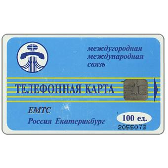 Phonecard for sale: Ekaterinburg - Tariff Telephone, 100 units