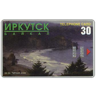 Phonecard for sale: Irkutsk - Beach, 30 units