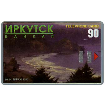 Phonecard for sale: Irkutsk - Beach, 90 units