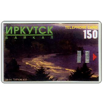 Phonecard for sale: Irkutsk - Beach, 150 units
