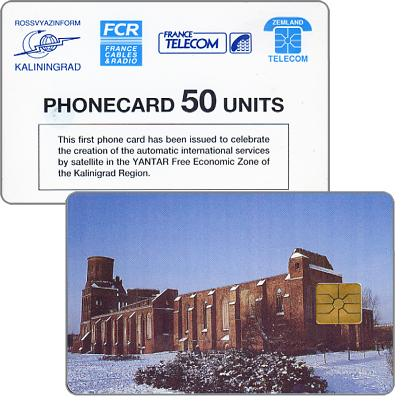Phonecard for sale: Kaliningrad, Elektrosviaz - Ruins of the Cathedral, 50 units