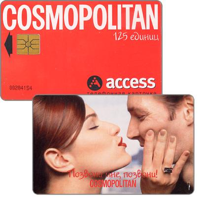 Phonecard for sale: Moscow, Access - Cosmopolitan, red back, 125 units