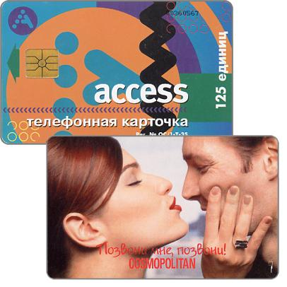 Phonecard for sale: Moscow, Access - Cosmopolitan, multicolor back, 125 units