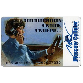 Phonecard for sale: Moscow, Aerocom - Moscow Cellular, 1000 units