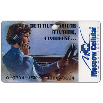 Phonecard for sale: Moscow, Aerocom - Moscow Cellular, 100 units (downgraded by 1000 units)