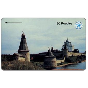 Phonecard for sale: Moscow, Comstar - Ancient Russian Towns, Souzdal, 5SSRE, 60 roubles