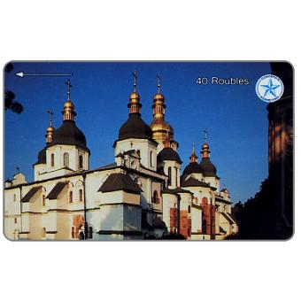 Phonecard for sale: Moscow, Comstar - Ancient Russian Towns, Pscov, 5SSRC, 60 roubles