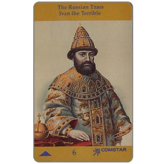 Phonecard for sale: Moscow, Comstar - The Russian Tzars, Ivan the Terrible, 8SSRA, $6