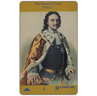 Phonecard for sale: Moscow, Comstar - The Russian Tzars, Peter I, 8SSRB, $6