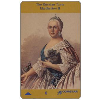 Phonecard for sale: Moscow, Comstar - The Russian Tzars, Ekatherine II, 8SSRC, $6