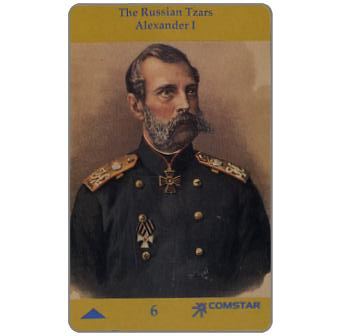 Phonecard for sale: Moscow, Comstar - The Russian Tzars, Alexander I, 8SSRD, $6