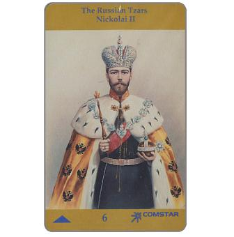 Phonecard for sale: Moscow, Comstar - The Russian Tzars, Nickolai II, 8SSRE, $6