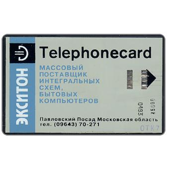 Phonecard for sale: Moscow, Exiton - Telephonecard, grey, OTK7, 0493 and code printed, 30 units