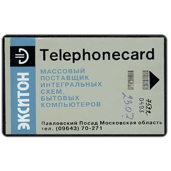 Phonecard for sale: Moscow, Exiton - Telephonecard, grey, 0493 printed and code handwritten, 30 units
