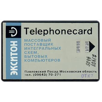 Phonecard for sale: Moscow, Exiton - Telephonecard, grey, OTK7, 9305 and code handwritten, 30 units