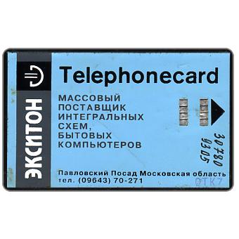 Phonecard for sale: Moscow, Exiton - Telephonecard, blue, OTK7, 9305 and code handwritten, 30 units