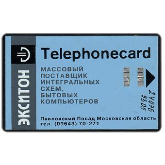 Phonecard for sale: Moscow, Exiton - Telephonecard, blue, 9305 and code handwritten, 30 units
