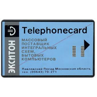 Phonecard for sale: Moscow, Exiton - Telephonecard, blue, barred by a red handwritten line, 60 units
