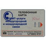 The Phonecard Shop: Moscow, MMT - Grey, handwritten 9405 and value, 30 units