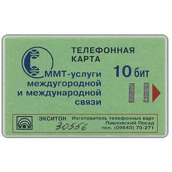 Phonecard for sale: Moscow, MMT - Green, bold wordings,10 units