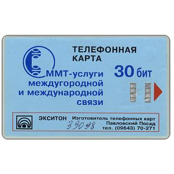 Phonecard for sale: Moscow, MMT - Blue, bold wordings, 30 units