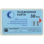 The Phonecard Shop: Moscow, MMT - Blue, normal wordings, arrow over chip, 60 units