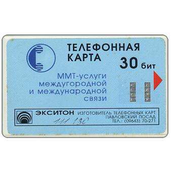 Phonecard for sale: Moscow, MMT - Blue, normal wordings, arrow over chip, 60 units