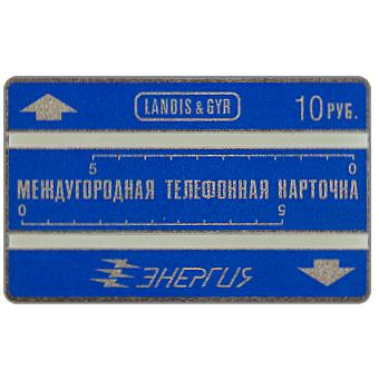 Phonecard for sale: Moscow, MMT - Energy, 103G, 10 roubles
