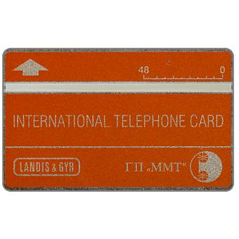 Phonecard for sale: Moscow, MMT - Logo, 309A, 48 units