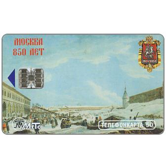 Phonecard for sale: Moscow, MGTS - 850 Years of Moscow 8, 50 units