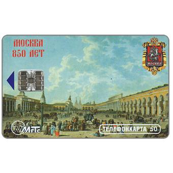 Phonecard for sale: Moscow, MGTS - 850 Years of Moscow 9, 50 units