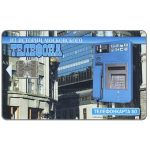 The Phonecard Shop: Moscow, MGTS - Old phone, 1990, 60 units