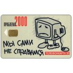 The Phonecard Shop: Moscow, MGTS - Year 2000 Millennium Bug, 30 units