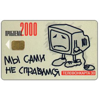 Phonecard for sale: Moscow, MGTS - Year 2000 Millennium Bug, 30 units
