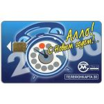 The Phonecard Shop: Moscow, MGTS - Year 2000, clock, 30 units