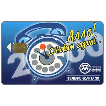 Phonecard for sale: Moscow, MGTS - Year 2000, clock, 30 units