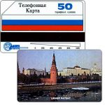 The Phonecard Shop: Russia, Moscow, MGTS - Kremlin Tower, light blue strip, glossy, 50 units
