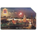 The Phonecard Shop: Russia, Moscow, MMT - Moscow 850, Fireworks above the Kremlin, 50 units