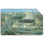 The Phonecard Shop: Russia, Omsk - Town view, 10 units