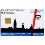 The Phonecard Shop: Russia, St.Petersburg, SPT - Profile of St.Petersburg, exp. date 31.12.94, 100 units