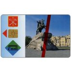 The Phonecard Shop: St.Petersburg, SPT - Bronze Horseman, 10 units
