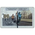 The Phonecard Shop: St.Petersburg, SPT - Street Lamps, exp.date 31.12.98, 100 units