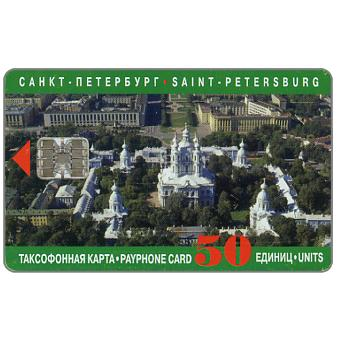 Phonecard for sale: St.Petersburg, SPT - Smolny Cathedral, 50 units