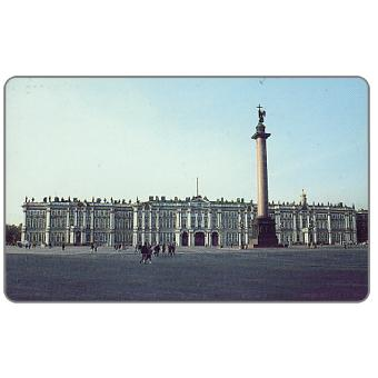 Phonecard for sale: St.Petersburg, Lenfincom - Palace square, $10