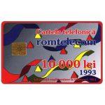 The Phonecard Shop: Romania, Definitive, 5000 lei