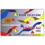 The Phonecard Shop: Romania, Definitive, 10000 lei