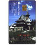The Phonecard Shop: Romania, Monasteries, 150000 lei