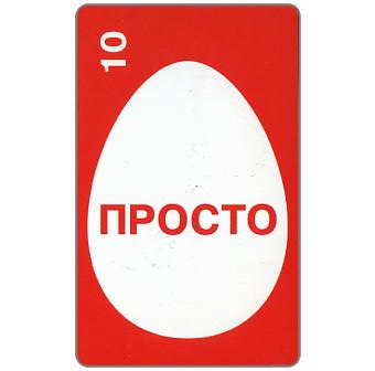 MTS - White egg, 10 units