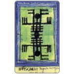 Phonecard for sale: Tiscali, Aldo Rossi - Studio di tappeto, L.20000